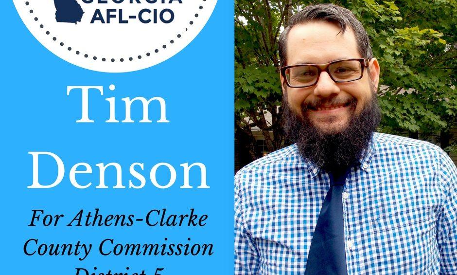 Georgia AFL-CIO Endorses Tim Denson
