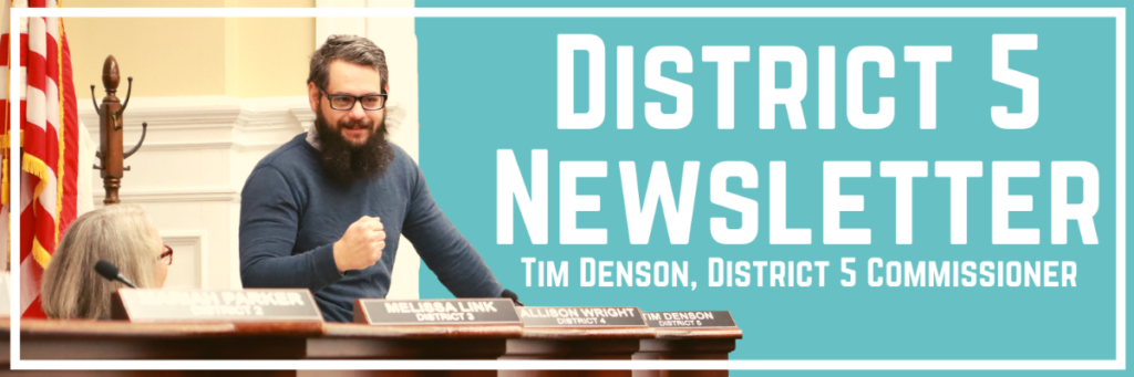 Athens District 5 Newsletter